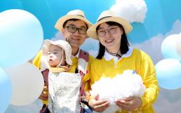 국제WeLoveU 제20회 새생명 사랑 가족걷기대회 부대행사에 참여한 한 가족의 모습