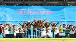 국제WeLoveU 가족걷기대회 식전행사로 펼쳐진 발랄하고 경쾌한 새생명어린이합창단의 공연
