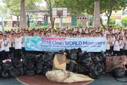 기후변화로 인해 발생하는 환경 문제에 대응해가고자 2018년 말레이시아 셀랑고르 페탈링자야 SS2거리에서 전개된 국제WeLoveU 전세계 클린월드운동