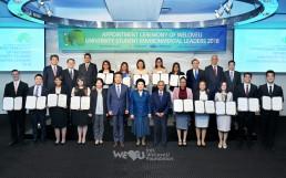 11월 22일, 가천컨벤션센터에서 열린 2018 국제위러브유 대학생 환경리더 위촉식에 모인 장길자 회장님과 이사진 및 국내외 대학생 환경리더들