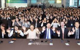 가천컨벤션센터에서 국내와 해외의 대학생 400명이 11월 22일 열린 2018 국제위러브유 대학생 환경리더 위촉식 참가