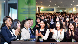 2018년 11월 22일, 경기도 성남 가천대학교의 가천컨벤션센터에서 개최된 국제위러브유 대학생 환경리더 위촉식에 참석한 국내와 해외의 대학생 회원들의 모습
