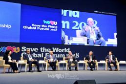 국제위러브유(WeLoveU) 2018 세이브더월드 국제포럼 긴급구호와 파트너십 패널토론에서 대화를 하는 패널들