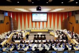 세계인권선언 80주년 2018년, 국제 관용의 날인 11월 16일을 맞아 국제위러브유가 변화를 만드는 사람들이라는 유엔 인권행사에 참석해 인권문제 동영상을 홍보