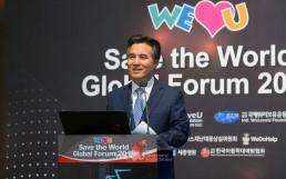 NGO세션에서 국제위러브유운동본부(국제WeLoveU) 김주철 부회장이 발표하는 모습