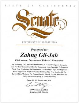 2019년 6월 30일, (재)국제WeLoveU 장길자 회장님이 인랜드 엠파이어에서 주최한 가장 큰 헌혈 행사를 개최하여 공동체 단합에 노력한 공로로 CA 제20지구 상원의원에 표창장을 받음.