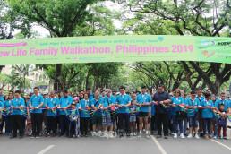 2019년 5월 26일, 국제위러브유 필리핀 지부는 전 세계 릴레이 걷기대회 첫 주자로 나서 세이브더월드 비전선포식을 가졌다.