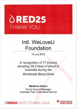 2019년 7월 18일 국제위러브유는 호주에서 열린 헌혈하나둘운동 기간에 38.5리터의 혈액을 기증한 77명 헌혈자들의 공로를 인정하며 호주적십자사 혈액원이 준 감사장.