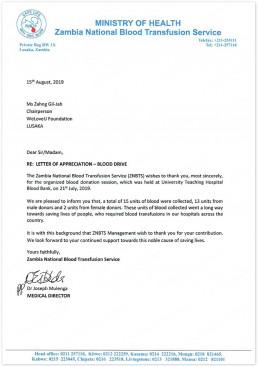 잠비아 국립혈액원에서 의료이사 요셉 물렝가가 7월 21일 열린 헌혈하나둘운동에 대한 감사의 의미로 국제위러브유 장길자 회장님께 보낸 감사편지.
