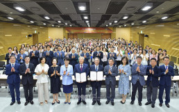 국제위러브유운동본부와 대한적심자사 간 업무협약식