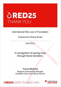 2019년 7월 30일 재단법인 국제위러브유 장길자 회장님이 호주적십자사 혈액원으로부터 헌혈운동을 통해 생명을 살린 공로로 감사장을 받음.