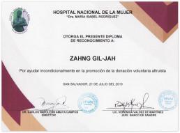 2019년 7월 장길자 회장이 주최한 헌혈하나둘운동 제260회를 엘살바도르 국립여성병원서 개최해 조건 없는 도움을 건네 병원장으로부터 감사장을 받은 위러브유.