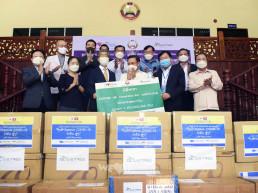 Para apoyar los esfuerzos de respuesta a la COVID-19, la Fundación Internacional WeLoveU (Presidenta Honoraria Zahng Gil-jah), una ONG asociada al DCG de la ONU, celebró la ceremonia de donación de suministros de cuarentena en la oficina central del Frente Lao para el Desarrollo Nacional el 9 de mayo de 2020.