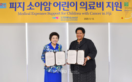 On May 13, 2020, the Intl. WeLoveU Foundation, established by Chairwoman Zahng Gil-jah, promised to provide humanitarian aid to Fiji, having signed an MOU with the Fijian embassy.