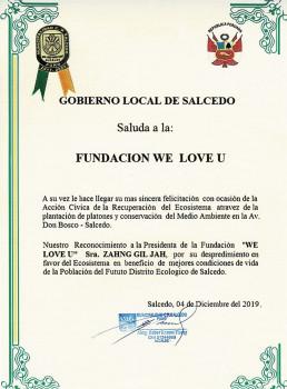 국제위러브유 장길자 명예회장이 2019년 12월 4일, 페루 푸노 센트로포블라도데살세도 구청장으로부터 환경보전활동을 시행한 공로로 감사장을 받았다.