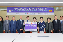 On July 31, Chairwoman Zahng Gil-jah and board members of the WeLoveU visited the Ecuadorian Embassy in Korea to fulfill the promise of donating face masks.
