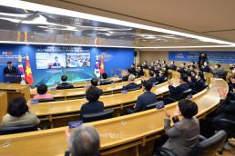 2020년 10월 21일, (재)국제위러브유(회장 장길자)가 베트남 노동보훈사회부와 인도적 지원을 위한 MOU를 맺었다.