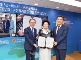 El 21 de octubre, se llevó a cabo la firma del Memorando de Entendimiento en línea entre la Fundación Internacional WeLoveU y el Ministerio de Trabajo de Vietnam en presencia del personal y la Presidenta Honoraria Zahng Gil-jah de la Fundación Internacional WeLoveU y el Director General del Departamento de Cooperación Internacional del Ministerio de Trabajo de Vietnam.
