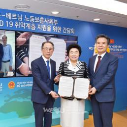 10월 21일, 국제위러브유운동본부 장길자 명예회장과 임원진, 베트남 노동부 국제협력국 국장 등이 함께한 가운데 위러브유와 베트남 노동부 간 온라인 MOU 체결식이 열렸다.