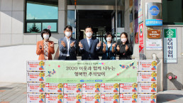 """Chairwoman Zahng Gil-jah of the Intl. WeLoveU Foundation carried out the project, """"2020 Happy Chuseok with Neighbors,"""" whereby she donated groceries to typhoon and flood victims and underprivileged families through the welfare center in Saman-dong, Gimhae-si, Gyeongsangnam-do, on September 25."""