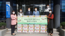 """Chairwoman Zahng Gil-jah of the Intl. WeLoveU Foundation carried out the project, """"2020 Happy Chuseok with Neighbors,"""" whereby she donated groceries to 25 typhoon and flood victim and underprivileged households through the welfare center in Wansan-dong, Yeongcheon-si, Gyeongsangbuk-do, on September 28."""