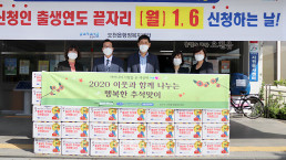 """Chairwoman Zahng Gil-jah of the Intl. WeLoveU Foundation carried out the project, """"2020 Happy Chuseok with Neighbors,"""" whereby she donated groceries to 30 typhoon and flood victim and underprivileged households through the welfare center in Ocheon-eup, Nam-gu, Pohang-si, Gyeongsangbuk-do, on September 28."""