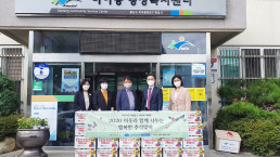 """Chairwoman Zahng Gil-jah of the Intl. WeLoveU Foundation carried out the project, """"2020 Happy Chuseok with Neighbors,"""" whereby she donated groceries to 30 typhoon and flood victim and underprivileged households through the welfare center in Bia-dong, Gwangsan-gu, Gwangju Metropolitan City on September 25."""