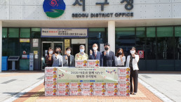 """Chairwoman Zahng Gil-jah of the Intl. WeLoveU Foundation carried out the project, """"2020 Happy Chuseok with Neighbors,"""" whereby she donated groceries to 20 typhoon and flood victim and underprivileged households through the district office in Seo-gu, Gwangju Metropolitan City, on September 28."""