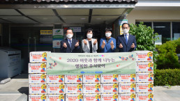 """Chairwoman Zahng Gil-jah of the Intl. WeLoveU Foundation carried out the project, """"2020 Happy Chuseok with Neighbors,"""" whereby she donated groceries to 30 typhoon and flood victim and underprivileged households through the welfare center in Chilseong-dong, Buk-gu, Daegu Metropolitan City, on September 28."""