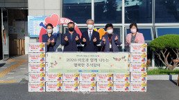 """Chairwoman Zahng Gil-jah of the Intl. WeLoveU Foundation carried out the project, """"2020 Happy Chuseok with Neighbors,"""" whereby she donated groceries to 30 typhoon and flood victim and underprivileged households through the welfare center in Doma 1-dong, Seo-gu, Daejeon Metropolitan City, on September 25."""