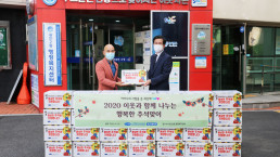 """Chairwoman Zahng Gil-jah of the Intl. WeLoveU Foundation carried out the project, """"2020 Happy Chuseok with Neighbors,"""" whereby she donated groceries to 30 typhoon and flood victim and underprivileged households through the welfare center in Gwangan 2-dong, Suyeong-gu, Busan Metropolitan City, on September 25."""