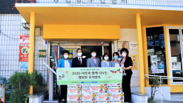 """Chairwoman Zahng Gil-jah of the Intl. WeLoveU Foundation carried out the project, """"2020 Happy Chuseok with Neighbors,"""" whereby she donated groceries to 20 typhoon and flood victim and underprivileged households through the community service center in Songcheon-dong, Gangbuk-gu, Seoul Special City, on September 28."""