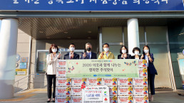 """Chairwoman Zahng Gil-jah of the Intl. WeLoveU Foundation carried out the project of """"National Holiday Sharing Love Activities"""" whereby she donated groceries to 30 typhoon and flood victim and underprivileged households through the community service center in Hyomun-dong, Buk-gu, Ulsan Metropolitan City, in celebration of 2020 Chuseok."""