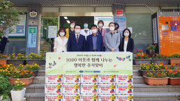 """Chairwoman Zahng Gil-jah of the Intl. WeLoveU Foundation carried out the project of """"National Holiday Sharing Love Activities"""" whereby she donated groceries to 25 typhoon and flood victim and underprivileged households through the welfare center in Galsan 1-dong, Bupyeong-gu, Incheon Metropolitan City, in celebration of 2020 Chuseok."""