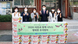 """Chairwoman Zahng Gil-jah of the Intl. WeLoveU Foundation carried out the project of """"National Holiday Sharing Love Activities"""" whereby she donated groceries to 25 typhoon and flood victim and underprivileged households through the welfare center in Yeonhui-dong, Seo-gu, Incheon Metropolitan City, in celebration of 2020 Chuseok."""
