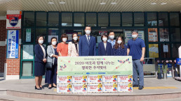 """Chairwoman Zahng Gil-jah of the Intl. WeLoveU Foundation carried out the project of """"National Holiday Sharing Love Activities"""" whereby she donated groceries to 25 typhoon and flood victim and underprivileged households through the welfare center in Dongchun 1-dong, Yeonsu-gu, Incheon Metropolitan City, in celebration of 2020 Chuseok"""
