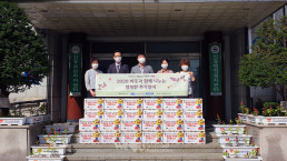 """Chairwoman Zahng Gil-jah of the Intl. WeLoveU Foundation carried out the project of """"National Holiday Sharing Love Activities"""" whereby she donated groceries to 30 typhoon and flood victim and underprivileged households through the welfare center in Shin-dong Iksan-si, Jeollabuk-do, in celebration of 2020 Chuseok."""