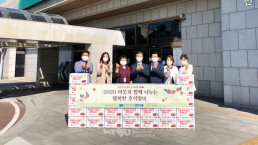 """Chairwoman Zahng Gil-jah of the Intl. WeLoveU Foundation carried out the project, """"2020 Happy Chuseok with Neighbors,"""" whereby she donated groceries to typhoon and flood victims and underprivileged families through Suwon City Hall in Gyeonggi-do, on September 28."""