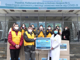Intl. WeLoveU Foundation established by Chairwoman Zahng Gil-Jah, delivered 10,000 hygienic face masks (KF 94) to Kyiv City Clinical Hospital #4 in cooperation with the Ministry of Foreign Affairs of Ukraine on January 14, 2021.