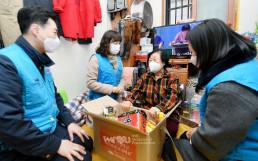 서울특별시 동대문구 방한물품 및 식료품 지원