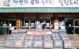 서울특별시 노원구 방한물품 지원