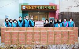 서울특별시 영등포구 식료품 지원