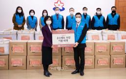 경기도 성남시 분당구 방한물품 지원