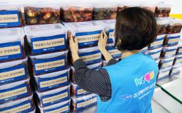 경기도 수원시 식료품 지원