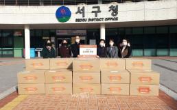 광주광역시 서구 방한물품 지원